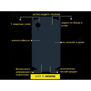 Защитная полиуретановая пленка для всего телефона Meizu M3 Note